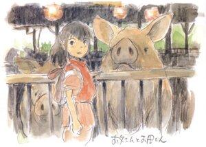 Rating: Safe Score: 2 Tags: ogino_chihiro sen_to_chihiro_no_kamikakushi User: Radioactive