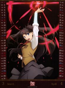 Rating: Safe Score: 36 Tags: calendar fate/stay_night fate/stay_night_unlimited_blade_works pantyhose seifuku tattoo toosaka_rin User: drop