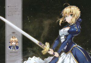 Rating: Safe Score: 45 Tags: armor chibi cleavage dress eterna-radiare fate/grand_order fate/stay_night riichu saber sword User: kiyoe
