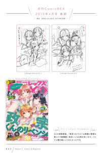 Rating: Safe Score: 4 Tags: masamune-kun_no_revenge sketch tiv User: Twinsenzw