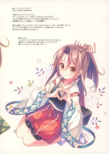 Rating: Safe Score: 17 Tags: kantai_collection takei_ooki ties zuihou_(kancolle) User: Sakuraso614