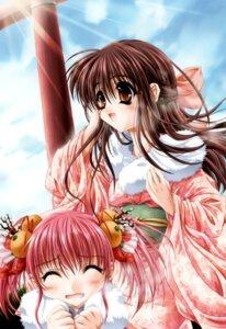 Rating: Safe Score: 7 Tags: kashima_kiyomi kishi_aimi miyama-zero princess_brave princess_bride User: charunetra