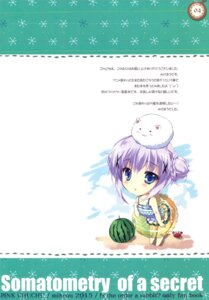 Rating: Safe Score: 9 Tags: chibi cleavage gochuumon_wa_usagi_desu_ka? kafuu_chino mikeou pink_chuchu swimsuits User: Twinsenzw