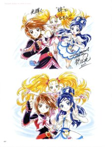 Rating: Questionable Score: 3 Tags: autographed dress futari_wa_pretty_cure pretty_cure User: drop