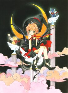 Rating: Safe Score: 4 Tags: card_captor_sakura clamp kerberos kinomoto_sakura possible_duplicate spinel_sun tagme User: Omgix