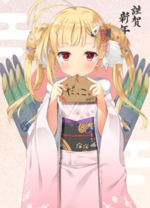 Rating: Safe Score: 56 Tags: azur_lane eldridge_(azur_lane) fujieda_uzuki kimono User: Mr_GT