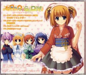 Rating: Safe Score: 11 Tags: chinadress cocoa disc_cover hazumi_rio kahlua karin_(ne_pon_rai_pon) kimono lolita_fashion maron_(ne_pon_rai_pon) ne_pon_rai_pon nishimata_aoi sugiyama_genshou suzuhira_hiro thighhighs wa_lolita waitress zero_(ne_pon_rai_pon) User: freedoleen