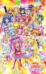 Rating: Safe Score: 10 Tags: akimoto_komachi aono_miki aoyama_mitsuru chiffon_(precure) choppy coffret crease dress fixme flappy fresh_pretty_cure! fupu futari_wa_pretty_cure futari_wa_pretty_cure_splash_star hanasaki_tsubomi heartcatch_pretty_cure! higashi_setsuna houjou_hibiki hummy hyuuga_saki kasugano_urara kujou_hikari kurumi_erika mepple mimino_kurumi minamino_kanade minazuki_karen mipple mishou_mai misumi_nagisa momozono_love myoudouin_itsuki natsuki_rin nuts porun potpourri_(precure) pretty_cure shypre suite_pretty_cure syrup_(precure_5) tart_(precure) tsukikage_yuri yamabuki_inori yes!_precure_5 yukishiro_honoka yumehara_nozomi User: crim