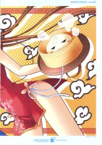 Rating: Safe Score: 4 Tags: chinadress ichinose_yuuka inugahora_an tsunagaru★bangle tsunomiya_shizuku User: admin2