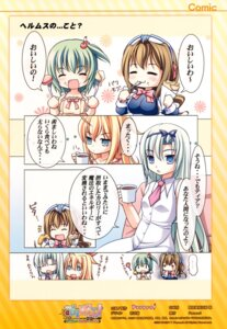 Rating: Safe Score: 1 Tags: 4koma arisutia chibi delivara! eltlinde_aschberg magicarat_radiant nano ryshell_burns User: Kalafina