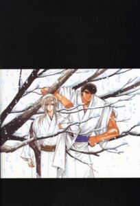 Rating: Safe Score: 1 Tags: clamp kusanagi_shiyu kuzuki_kakyou male x User: hyde333