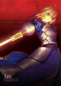 Rating: Safe Score: 35 Tags: fate/hollow_ataraxia fate/stay_night saber takeuchi_takashi User: drop