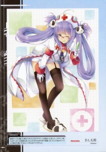 Rating: Safe Score: 36 Tags: gintarou megane nexton nurse stockings thighhighs User: WtfCakes