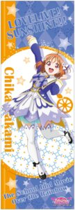 Rating: Safe Score: 15 Tags: heels love_live!_sunshine!! see_through tagme takami_chika thighhighs User: saemonnokami