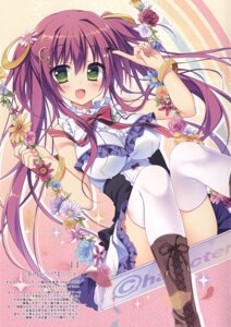 Rating: Safe Score: 78 Tags: chericot_rozel matsumiya_kiseri thighhighs User: DDD