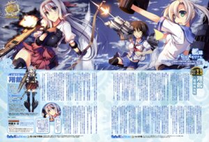Rating: Questionable Score: 11 Tags: armor furutaka_(kancolle) kantai_collection kinugasa_(kancolle) nozomi_tsubame seifuku shoukaku_(kancolle) thighhighs torn_clothes weapon User: drop