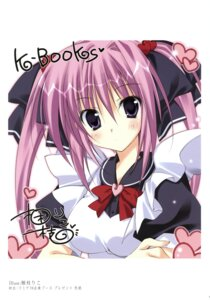 Rating: Safe Score: 15 Tags: autographed k-books korie_riko maid User: WtfCakes