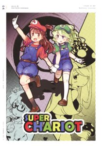 Rating: Safe Score: 9 Tags: atsuko_kagari crossover diana_cavendish little_witch_academia lotte_yanson mario_bros. megane overalls parody scanning_artifacts screening sucy_manbabalan tagme thighhighs User: NotRadioactiveHonest