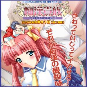 Rating: Explicit Score: 2 Tags: beenyan breast_grab chikan_kizoku fairy fingering inoue_shasara kimono kurai_(chikan_kizoku) kuroishi_ringo maijou_itsuki pantsu panty_pull seifuku skirt_lift User: Radioactive