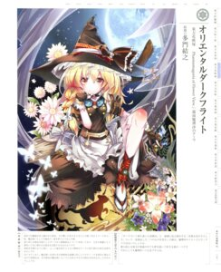 Rating: Safe Score: 13 Tags: kirisame_marisa tamon_ketsuyuki touhou witch User: fireattack