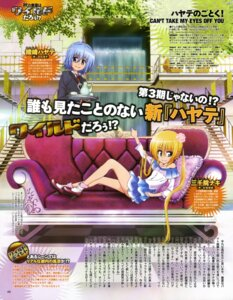 Rating: Safe Score: 12 Tags: ayasaki_hayate hayate_no_gotoku hayate_no_gotoku_can't_take_my_eyes_off_you kudou_masashi sanzenin_nagi User: PPV10