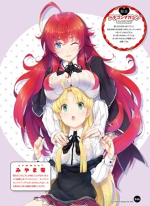 Rating: Questionable Score: 28 Tags: highschool_dxd miyama-zero possible_duplicate tagme User: Twinsenzw