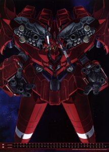 Rating: Safe Score: 22 Tags: calendar gundam gundam_unicorn itou_kazuki mecha sinanju User: drop