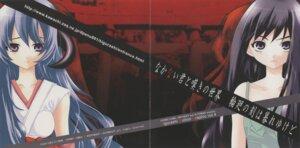 Rating: Safe Score: 8 Tags: cosmic_comic crease fixme furude_rika hanyuu higurashi_no_naku_koro_ni horns ico_(artist) riffraff suzui_narumi User: Radioactive