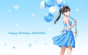 Rating: Safe Score: 39 Tags: dress love_plus mino_taro takane_manaka wallpaper User: animeprincess
