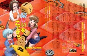 Rating: Safe Score: 8 Tags: houkago_saikoro_club ibe_yukiko megane oono_midori seifuku takayashiki_aya takekasa_miki User: drop
