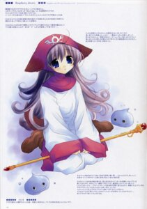 Rating: Safe Score: 5 Tags: dragon_quest dragon_quest_ii dress princess_of_moonbrook sakurazawa_izumi slime User: Davison