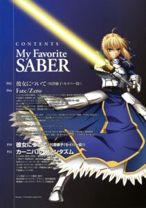 Rating: Safe Score: 7 Tags: fate/stay_night fate/zero saber sword User: SubaruSumeragi