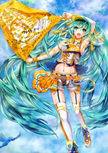 Rating: Safe Score: 42 Tags: hatsune_miku madogawa stockings thighhighs vocaloid User: animeprincess
