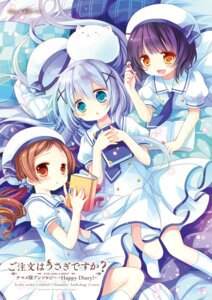 Rating: Safe Score: 31 Tags: digital_version gochuumon_wa_usagi_desu_ka? joukawa_maya kafuu_chino natsu_megumi sakurazawa_izumi seifuku tippy_(gochuumon_wa_usagi_desu_ka?) User: AltY