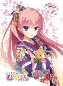 Rating: Questionable Score: 41 Tags: kimono mitsukasa_ayase muririn riddle_joker yuzu-soft User: Twinsenzw