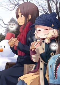 Rating: Safe Score: 18 Tags: ahagon_umiko new_game! sakura_nene tokunou_shoutarou User: kiyoe