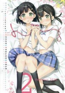 Rating: Safe Score: 74 Tags: 5_nenme_no_houkago akemi_(kantoku) calendar himeru_(kantoku) kantoku pantsu seifuku skirt_lift User: Hatsukoi