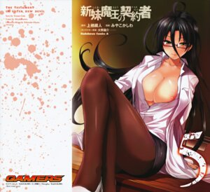 Rating: Questionable Score: 77 Tags: areola cleavage hasegawa_chisato heels megane nipple_slip no_bra open_shirt pantyhose pierre_yoshio shinmai_maou_no_testament User: mash