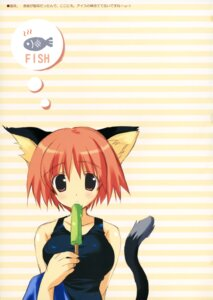 Rating: Safe Score: 6 Tags: animal_ears ikegami_akane nekomimi school_swimsuit swimsuits User: admin2