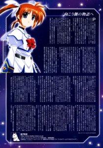 Rating: Safe Score: 2 Tags: kaneko_akifumi mahou_shoujo_lyrical_nanoha mahou_shoujo_lyrical_nanoha_strikers takamachi_nanoha User: noirblack