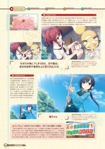Rating: Safe Score: 11 Tags: cura digital_version hayase_fukami lose maitetsu migita_hibiki seifuku User: Twinsenzw