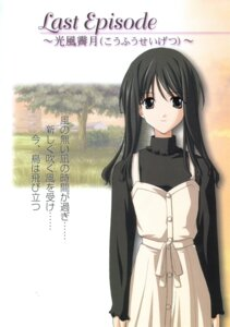 Rating: Safe Score: 3 Tags: memories_off memories_off_2nd minami_tsubame User: admin2