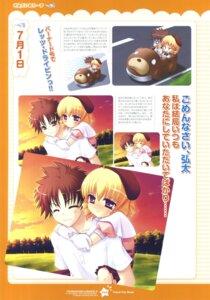 Rating: Safe Score: 4 Tags: nakiusa tsunagaru★bangle tsunomiya_shizuku User: admin2