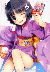 Rating: Safe Score: 20 Tags: kimono mikazuki_akira screening tri-moon! User: blooregardo