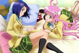 Rating: Safe Score: 39 Tags: lala_satalin_deviluke sairenji_haruna seifuku to_love_ru User: Aurelia