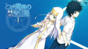 Rating: Safe Score: 15 Tags: haimura_kiyotaka index kamijou_touma nun to_aru_majutsu_no_index wallpaper User: Radioactive