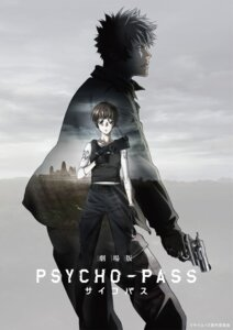 Rating: Safe Score: 15 Tags: gun kougami_shinya psycho-pass tsunemori_akane User: xiaowufeixia