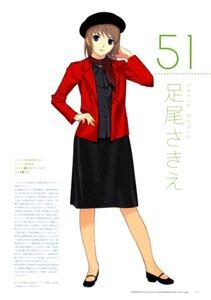 Rating: Safe Score: 4 Tags: ashio_sakie mibu_natsuki tetsudou_musume User: fireattack
