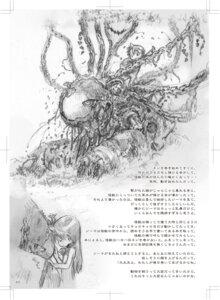 Rating: Questionable Score: 1 Tags: dress horns mecha monochrome sketch tagme tsukushi_akihito User: Radioactive