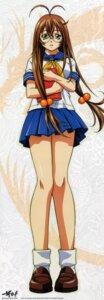 Rating: Safe Score: 17 Tags: ikkitousen ikkitousen~dragon_destiny~ megane ryuubi_gentoku seifuku stick_poster User: admin2